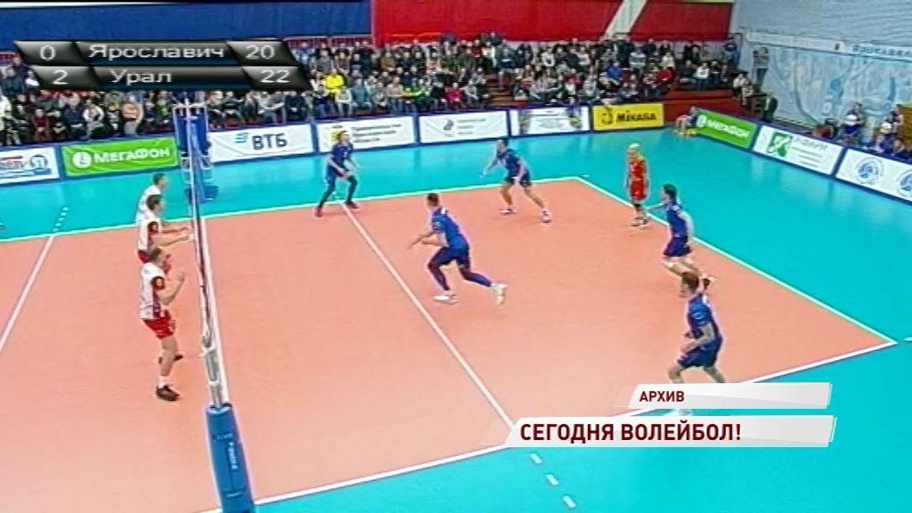 «Ярославич» сыграет с «Енисеем». Прямая трансляция матча на «Первом Ярославском»