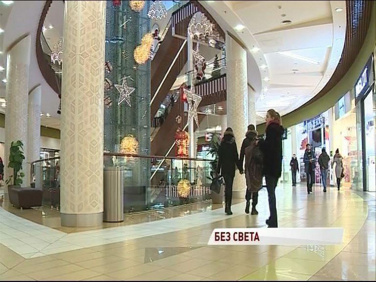 Из-за отключения электричества в центре Ярославля эвакуировали огромный торговый центр