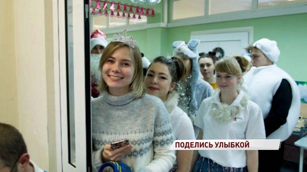 «Первый Ярославский» поддержал акцию «Поделись улыбкой»