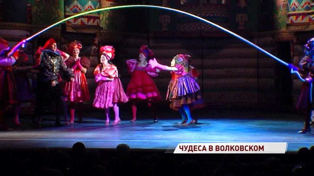 «Чудеса на змеином болоте»: Волковский готовит новогоднюю премьеру