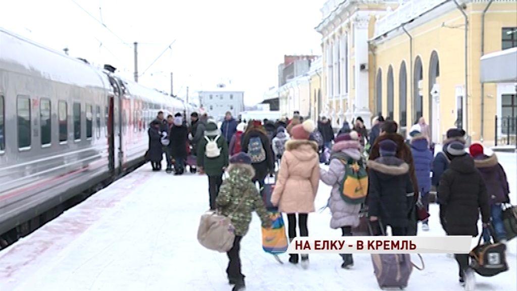 Ярославские ребята отправились на Кремлевскую елку