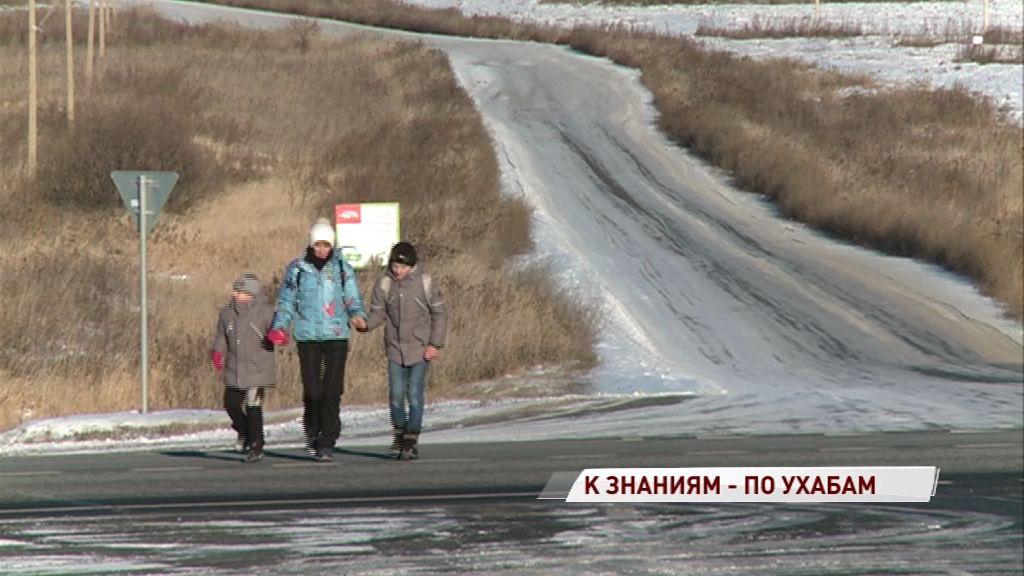 Марш-бросок до школы: двое ребят 8 километров идут до ближайшего автобуса