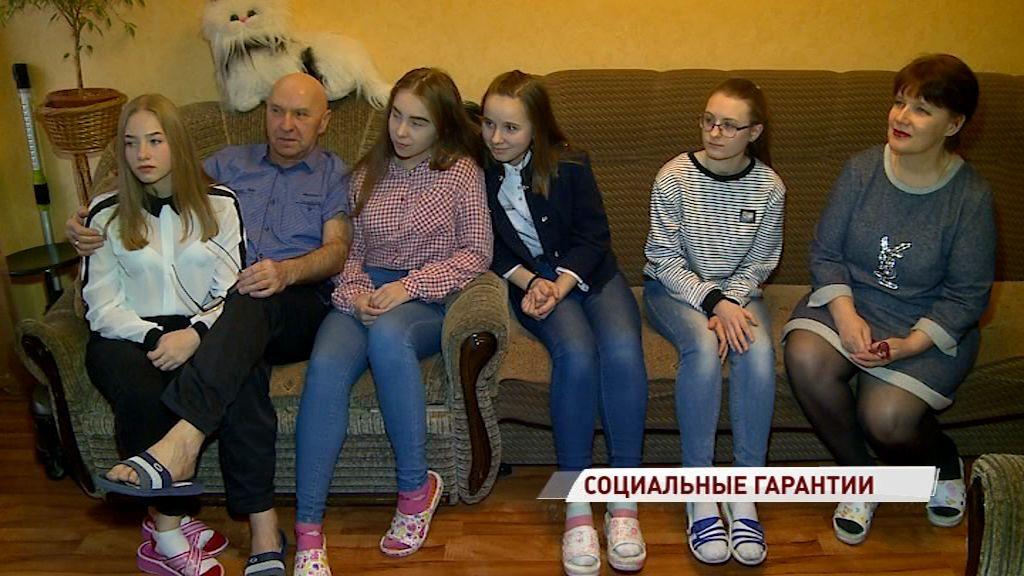 Многодетные семьи Ярославля представят свои предложения по начислению льгот