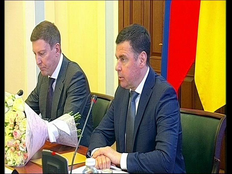 Заседание правительства Ярославской области от 26.12.18