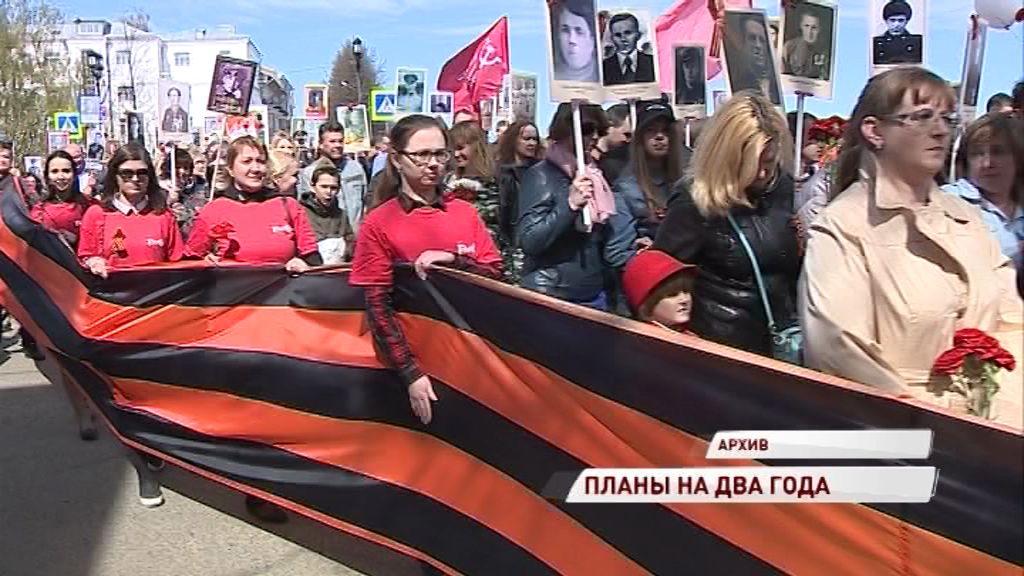 Ярославль начал подготовку к 75-й годовщине Победы