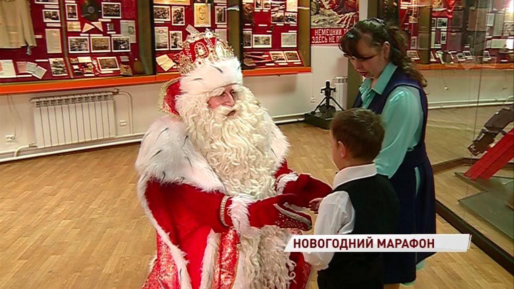 Дед Мороз в Ярославле: где побывал новогодний волшебник и кто получил подарки