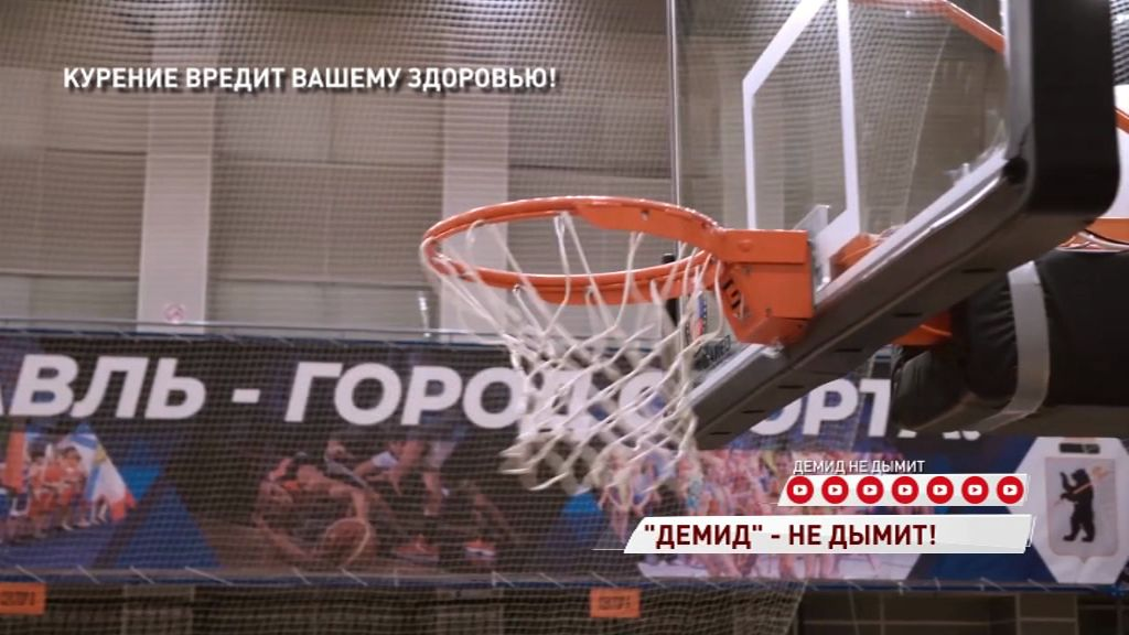 Ярославские спортсмены присоединились к акции против курения