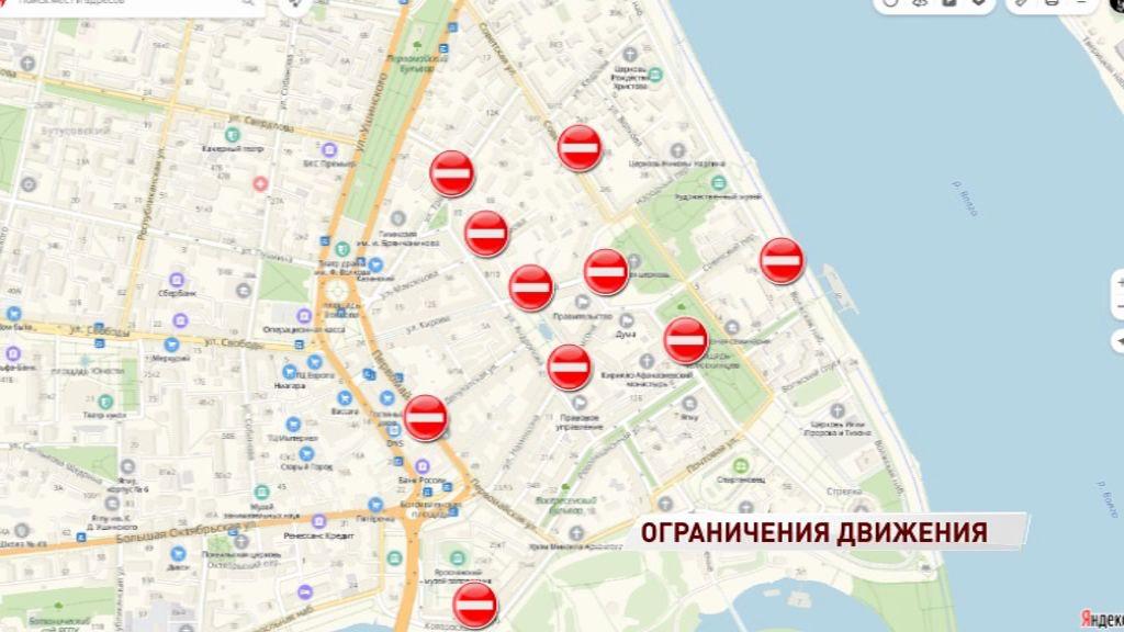 В новогоднюю ночь движение транспорта по центру Ярославля будет закрыто