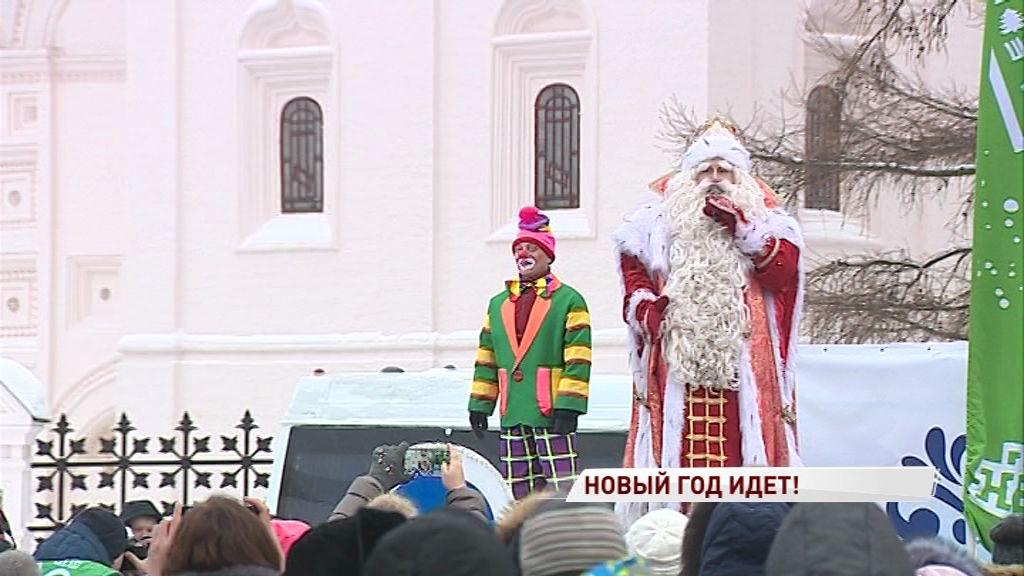 Главный Дед Мороз страны поздравил ярославцев с наступающим