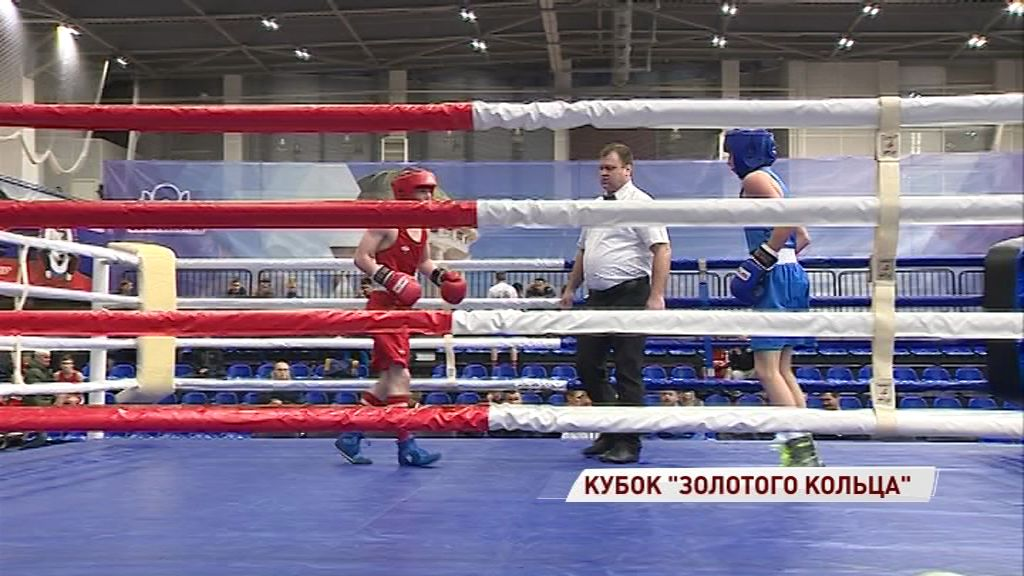 В Ярославле прошел кубок Золотого кольца по боксу