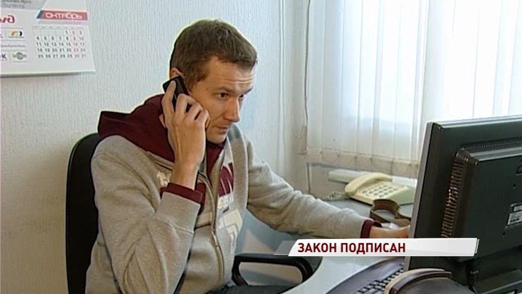 Владимир Путин подписал закон об отмене платы за национальный роуминг