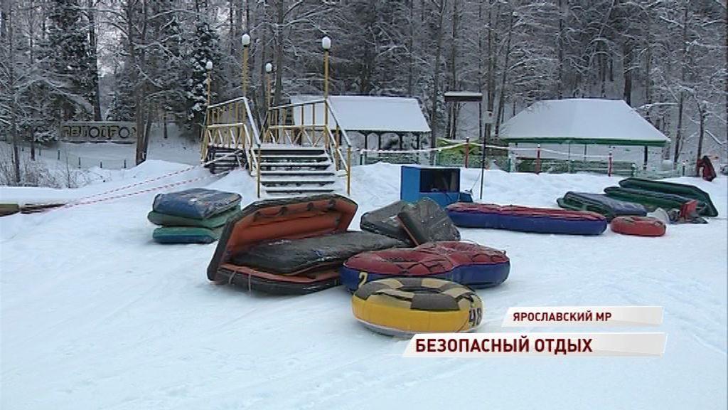 Комиссия проверила базу отдыха в Белкине: безопасно ли там отдыхать