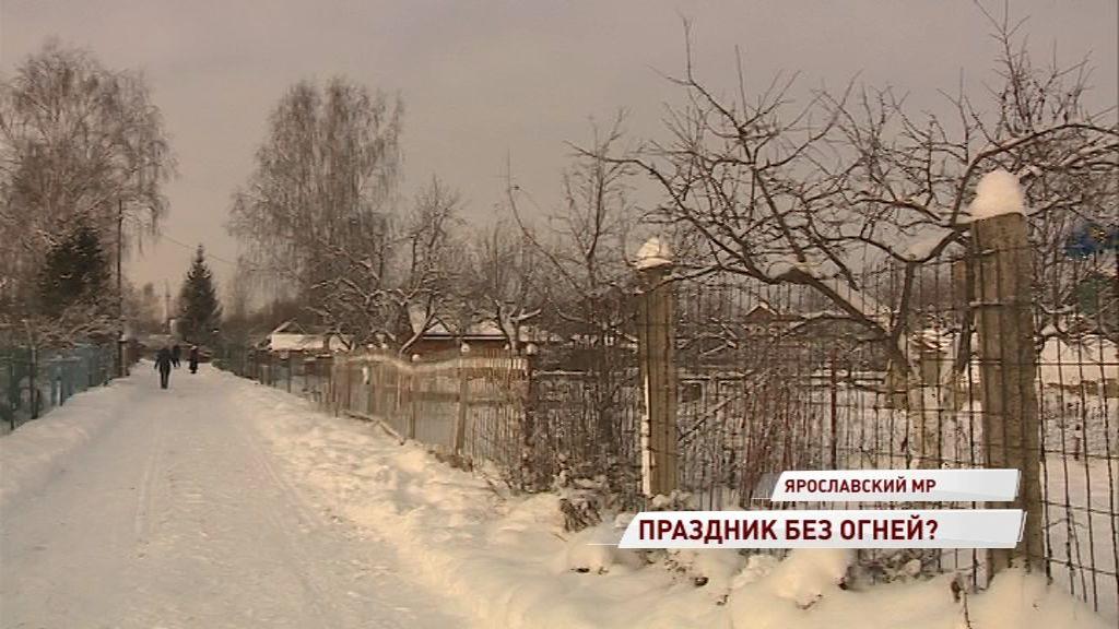 Новый год при свечах? Более тысячи домов в Ярославском районе могут встретить праздник без света