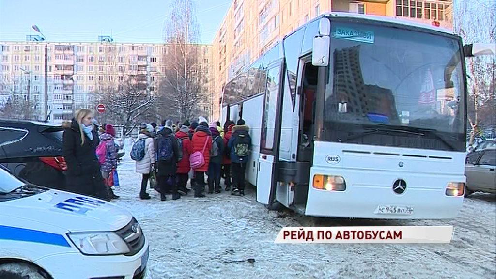 Сотрудники ГИБДД провели рейд по школьным автобусам