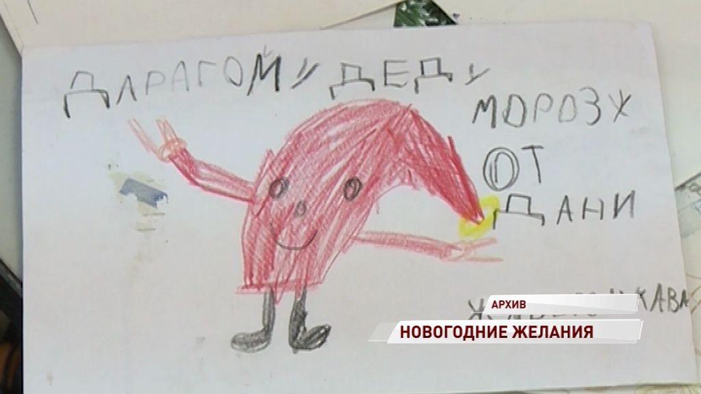 ВЦИОМ рассказал, какие желания загадали россияне перед Новым годом