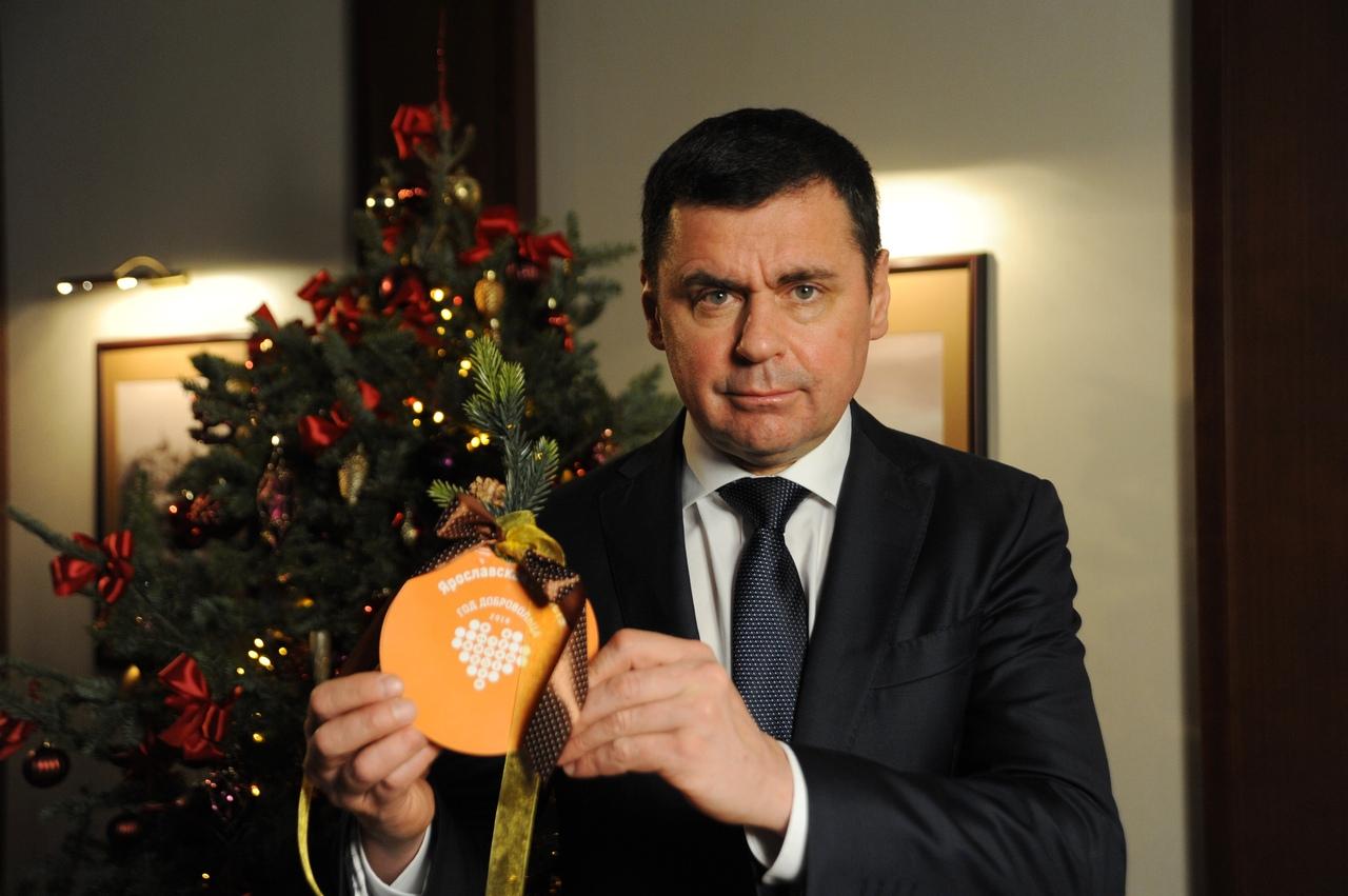 Дмитрий Миронов привез в Ярославль два «шарика» с «Ёлки желаний»