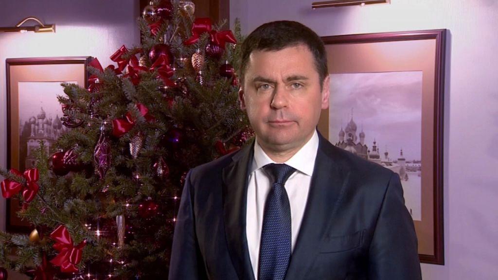 Дмитрий Миронов поздравил жителей области с наступающими праздниками