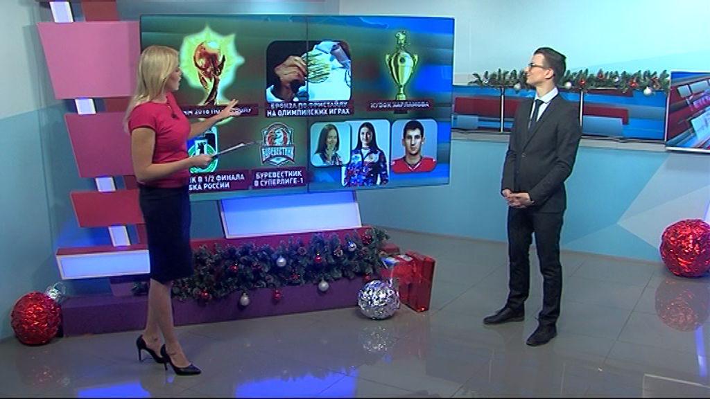 «Первый рейтинг» о спорте: какими спортивными событиями отметился 2018-й