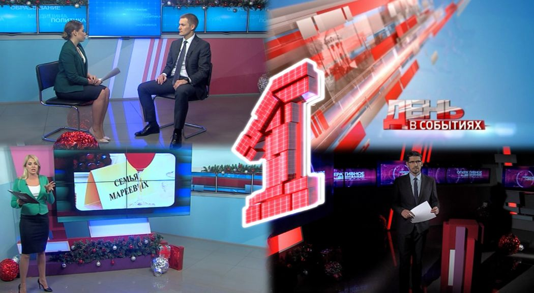 Россия переходит на «цифру»: где смотреть «Первый Ярославский»