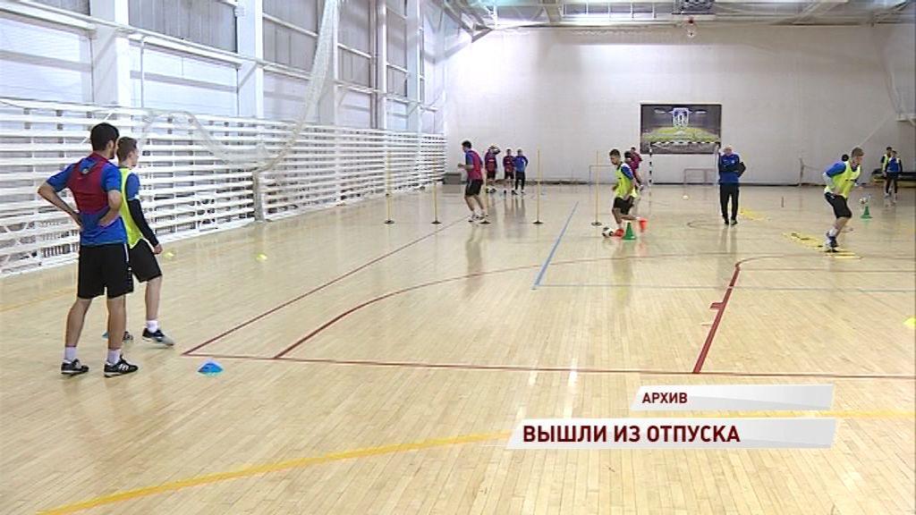 Футболисты «Шинника» вышли из отпуска: какие планы у футболистов