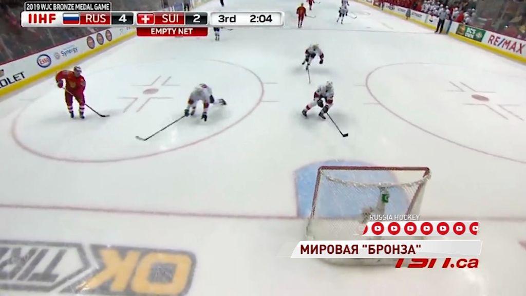 Хоккеисты «Локомотива» вернулись с МЧМ с бронзовыми медалями