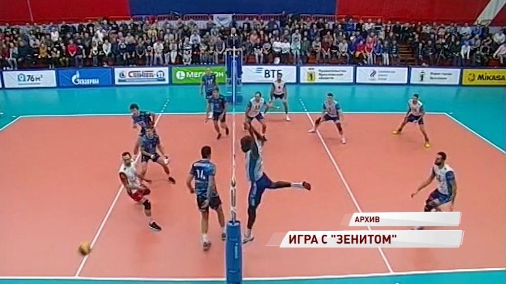 Волейбольный «Ярославич» в гостях сыграет с «Зенитом»