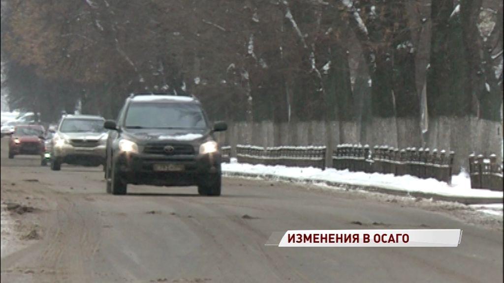 В России вступили в силу изменения ОСАГО: сколько теперь будет стоит полис