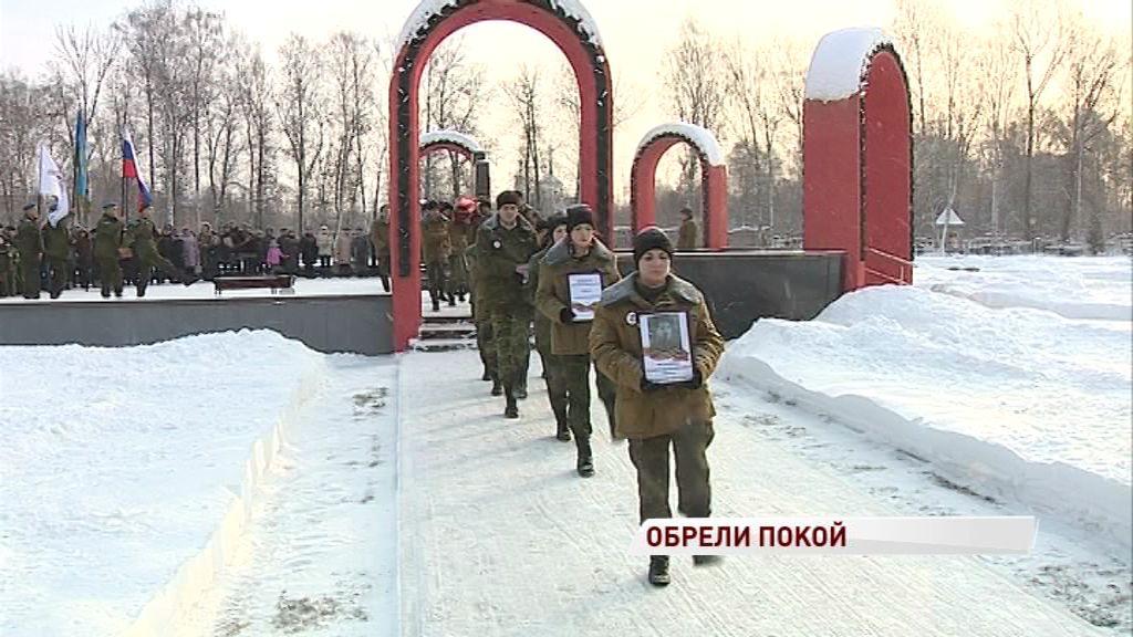 На мемориальном кладбище захоронили останки красноармейцев
