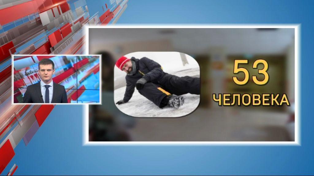 За праздники в травмпункте побывали 150 ярославцев: почти все были пьяными