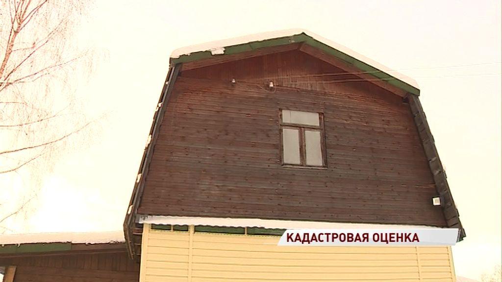 В России началась государственная кадастровая оценка земельных участков и объектов недвижимости