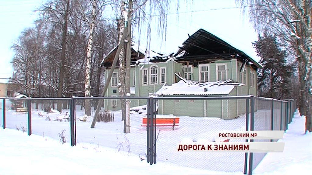В селе Марково появится новая школа: где будут учиться дети до завершения строительства