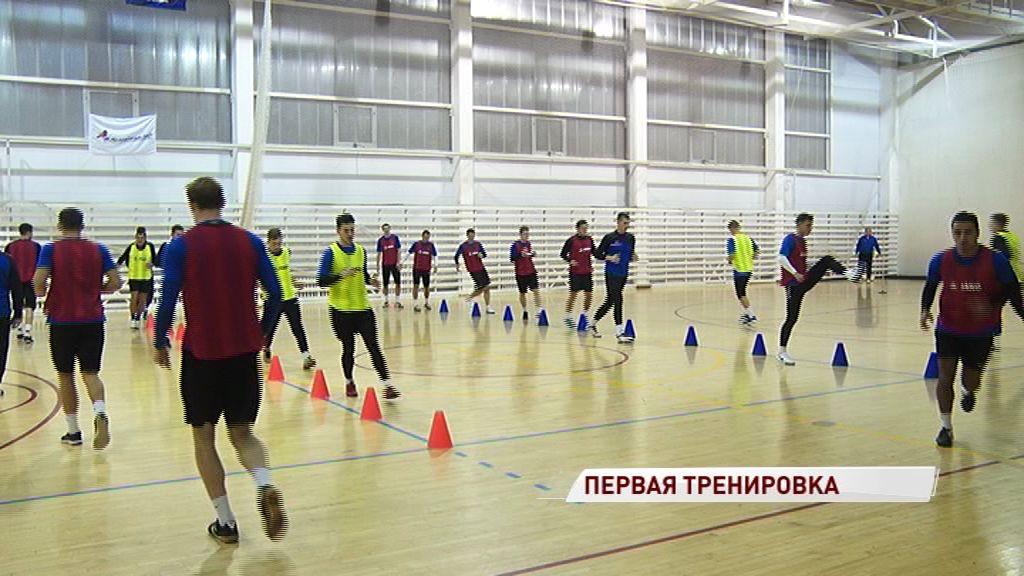 Ярославский «Шинник» вышел из отпуска и начал первый в этом году сбор