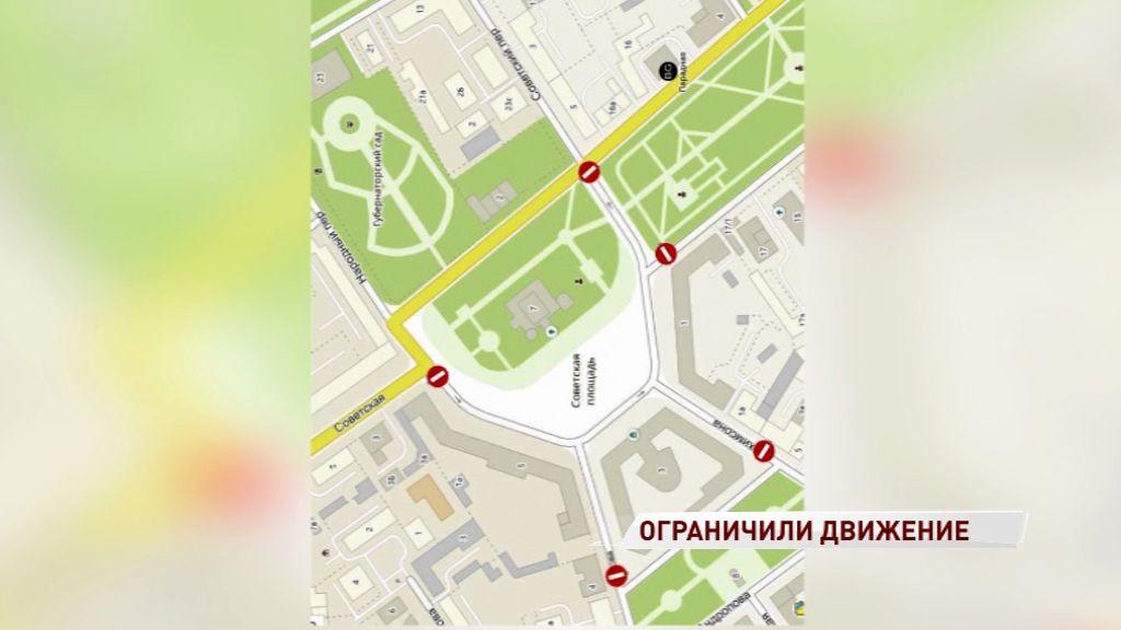 Ограничение движения в центре Ярославля продлили