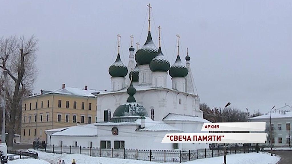 Ярославская епархия призывает врачей отказаться от абортов