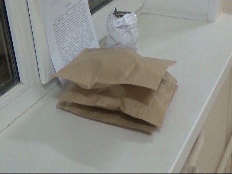 В Рыбинске у мужчины изъяли 43 пакета с коноплей