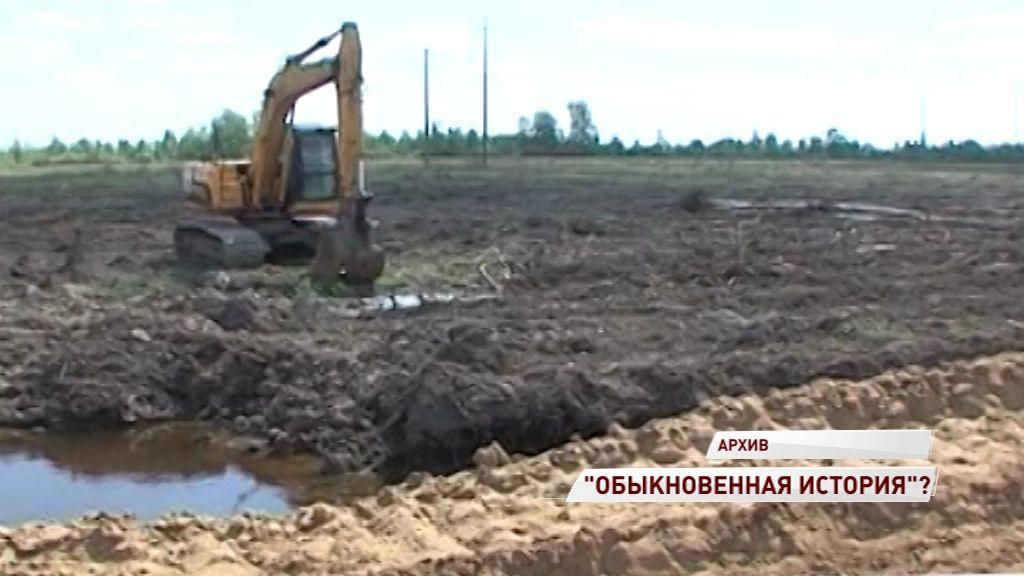 В деле о хищении денег, выделенных на очистку озера Неро, поставлена точка: приговор