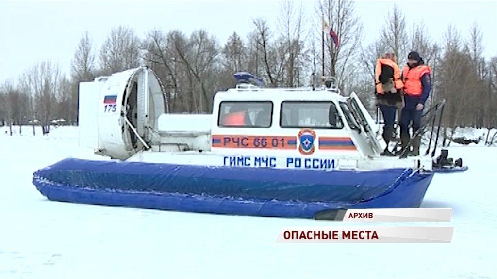 В Ярославле определили места, где выход на лед запрещен