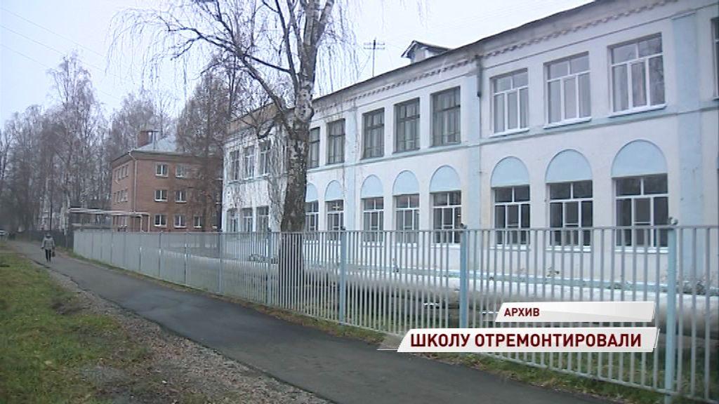 Ученики школы №15 в Рыбинске вернулись в родные стены