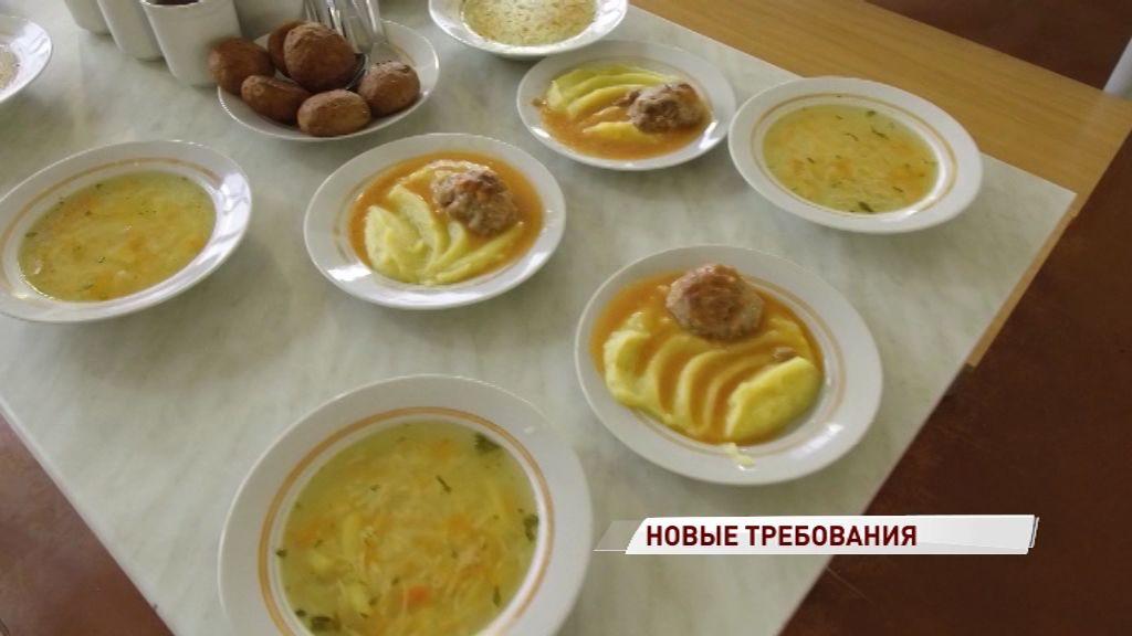 Школьникам России запретят приносить еду в учебное заведение из дома