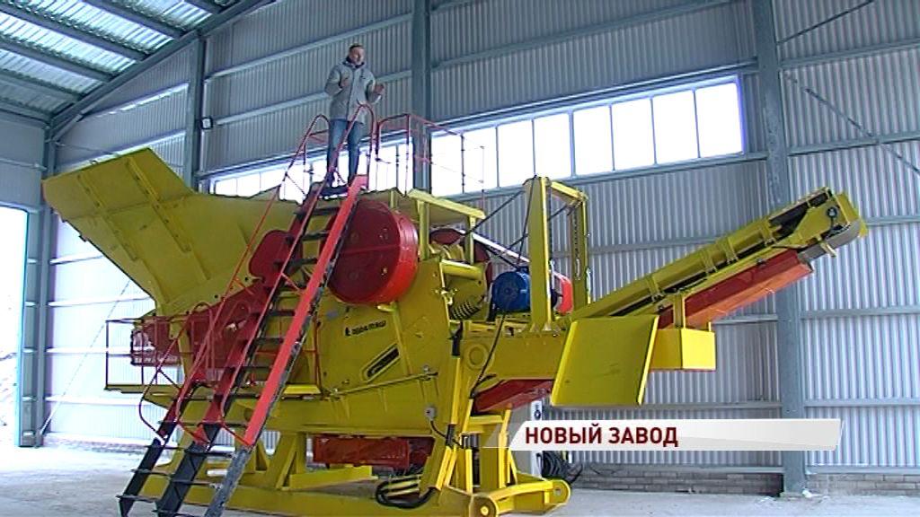 На полигоне «Скоково» завершилось строительство комплекса по дроблению отходов