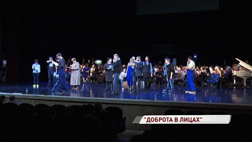 В «Миллениуме» прошла генеральная репетиция благотворительного спектакля