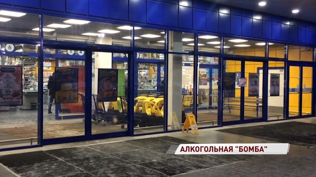 Бросил сумку и сбежал: подробности эвакуации посетителей из ТЦ на Фрунзе