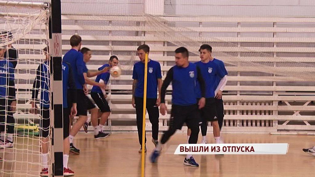 «Шинник» вышел из отпуска и готовится к новым играм чемпионата ФНЛ