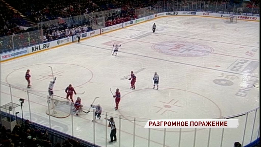 «Локомотив» на родном льду крупно проиграл СКА