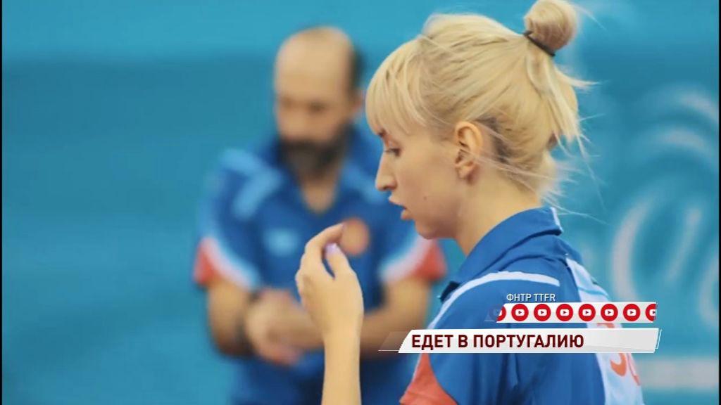 Ярославская теннисистка поедет на чемпиона Европы