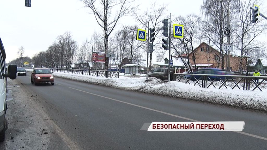 На проспекте Авиаторов появился безопасный пешеходный переход