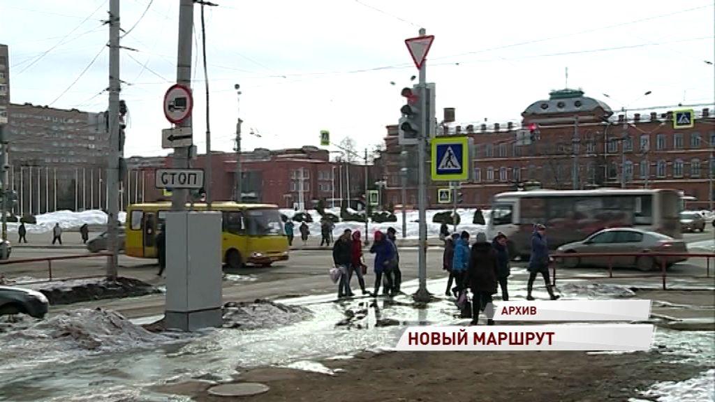 В Рыбинске появился новый автобусный маршрут