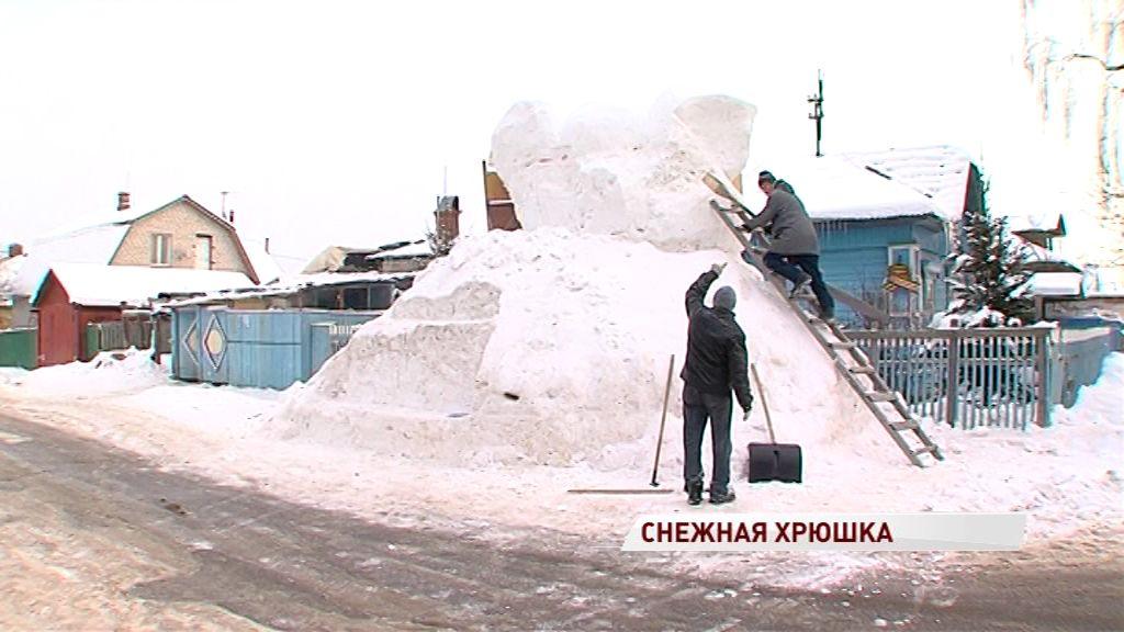 На улице Союзной в Ярославле скоро появится четырехметровая свинья из снега