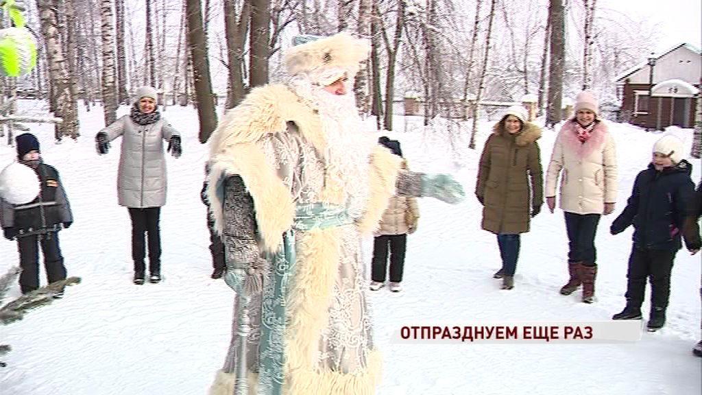 В России скоро будут отмечать Старый Новый год: как его отпразднуют в Ярославле