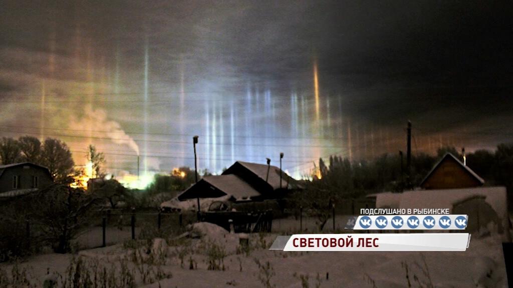 В Рыбинске заметили «световой лес»